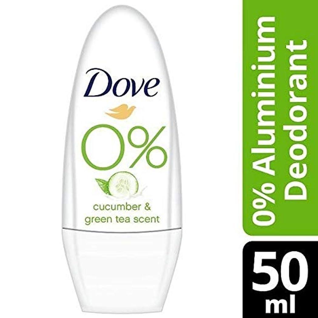 発掘する締め切りショートカット[Dove ] 鳩遊離アルミニウム防臭剤の50ミリリットルのキュウリの女性のロール - Dove Free Aluminium Cucumber Women's Roll On Deodorants 50ml [並行輸入品]