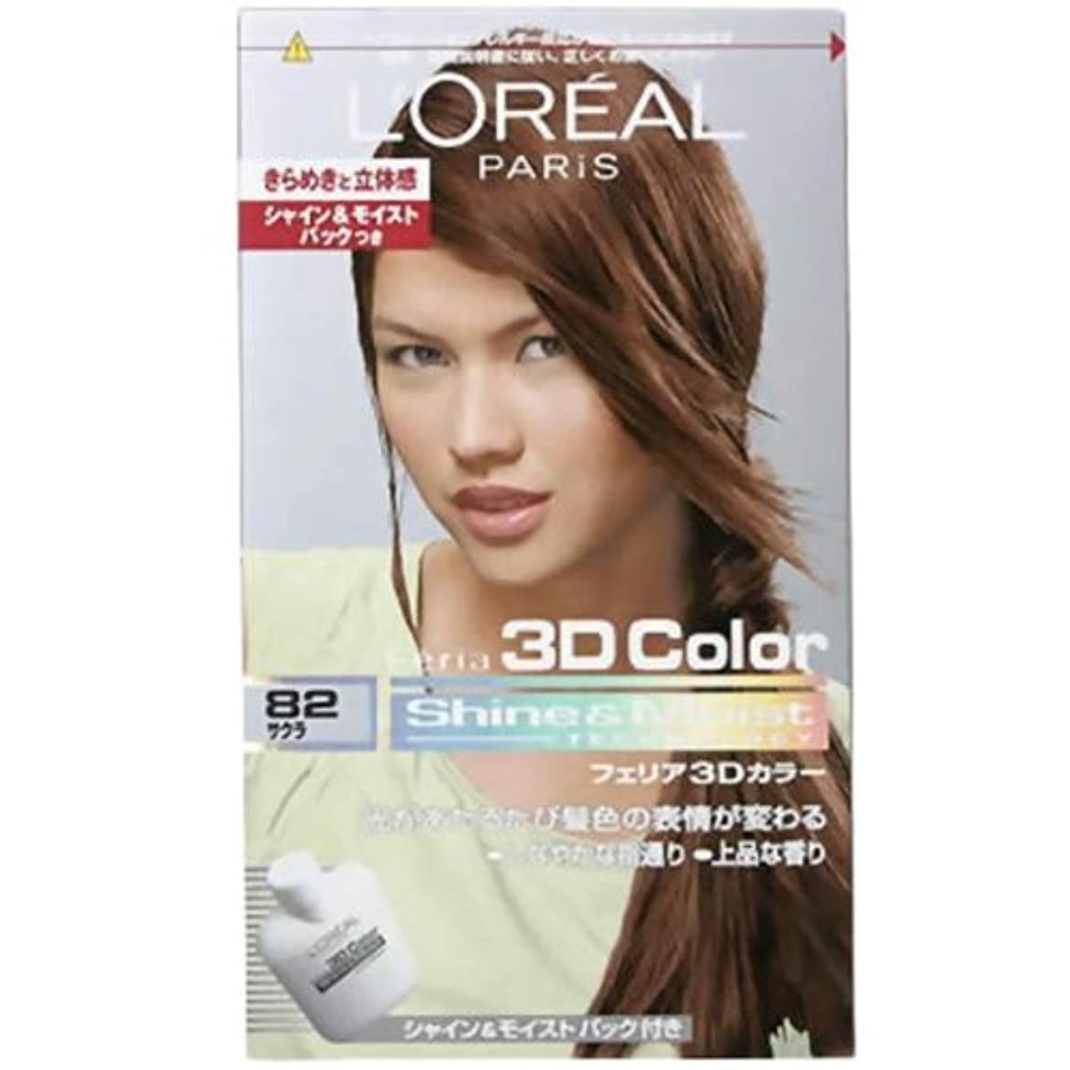 行商人純粋な却下する日本ロレアル フェリア3Dカラー シャイン&モイストテクロノジー#82 サクラ