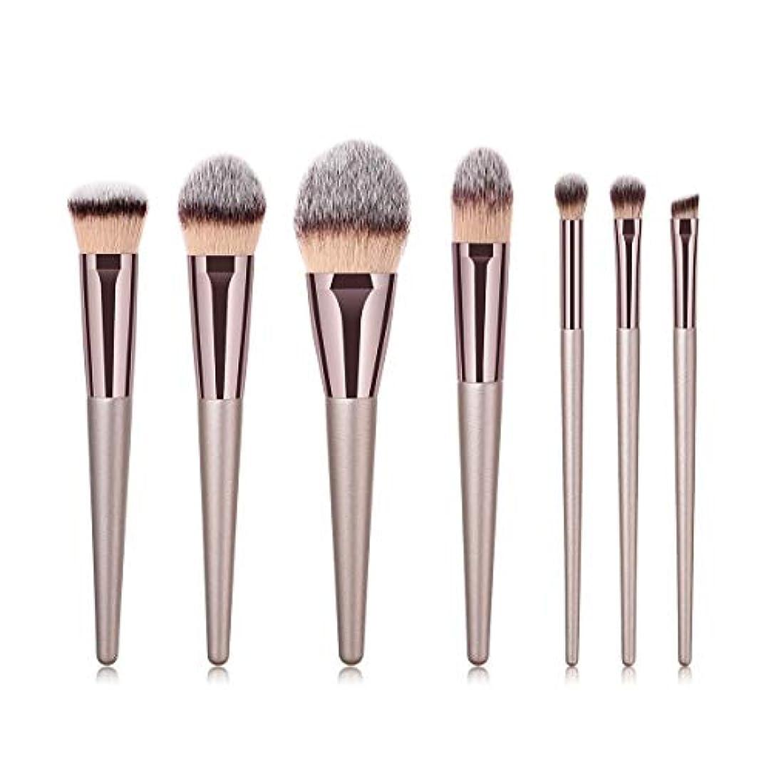 秘書警戒反発Makeup brushes 7化粧ブラシファンデーションブラシパウダーブラッシュブラシアイシャドーブラシハイトグロスシルエットブラシセットブラシグレー suits (Color : Gray)