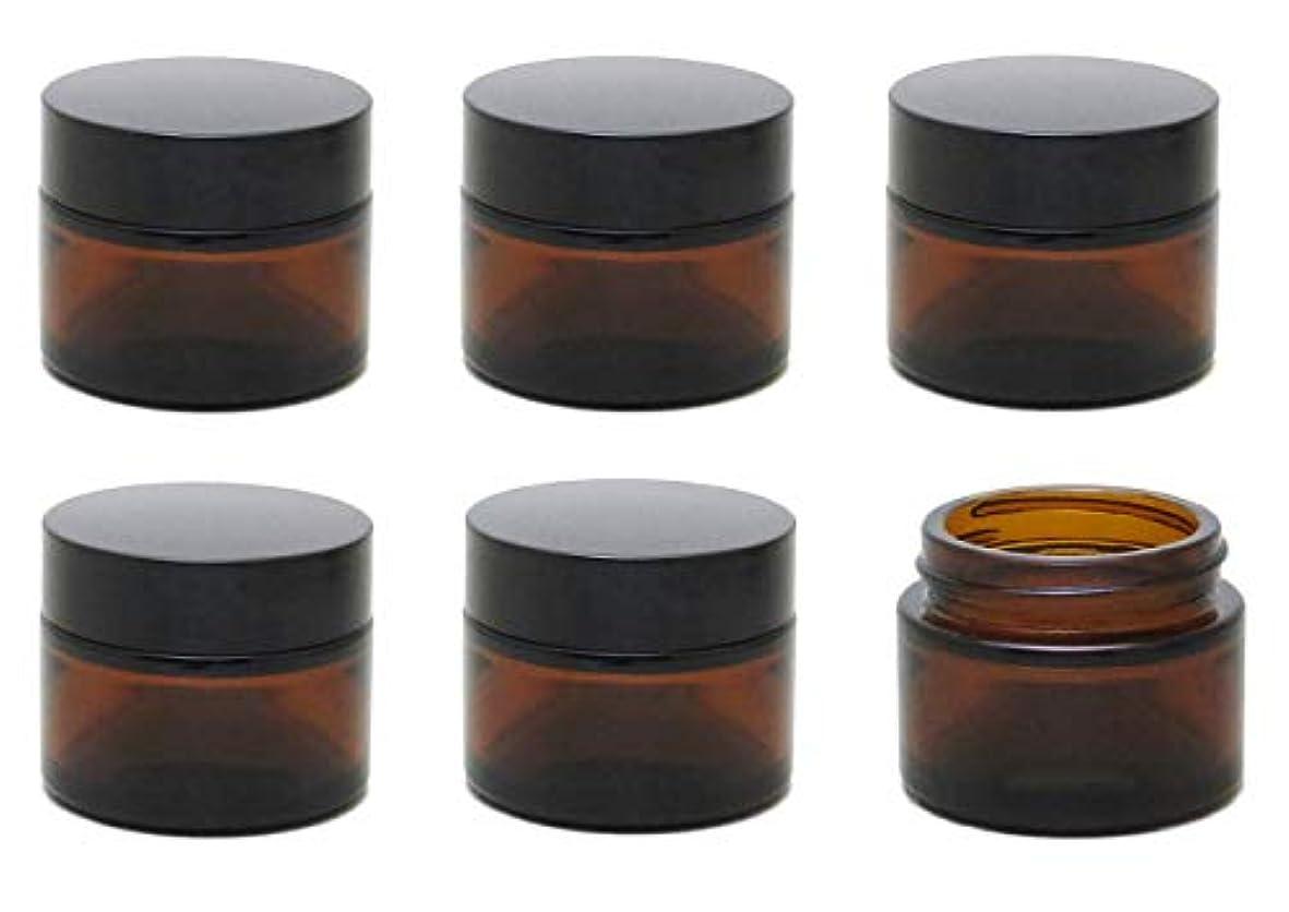 小包調整独占[ウレギッシュ] 遮光瓶 クリーム容器 ガラス製 ボトル クリームジャー ハンドクリーム アロマクリーム 保存 詰替え 容器 ブラウン 6個 セット (10g)