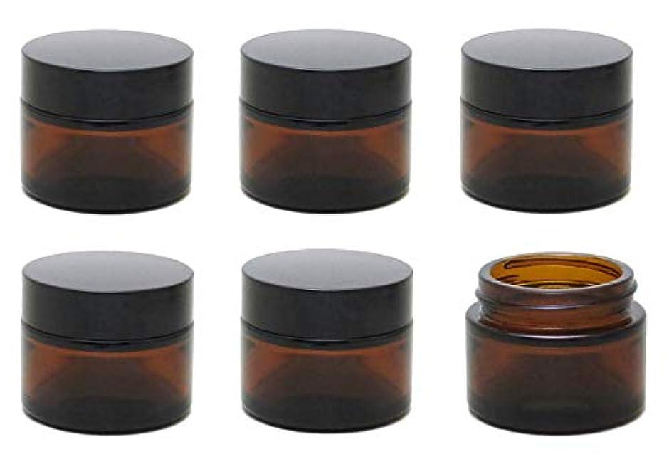 転送モール砂漠[ウレギッシュ] 遮光瓶 クリーム容器 ガラス製 ボトル クリームジャー ハンドクリーム アロマクリーム 保存 詰替え 容器 ブラウン 6個 セット (10g)