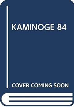 KAMINOGE 84