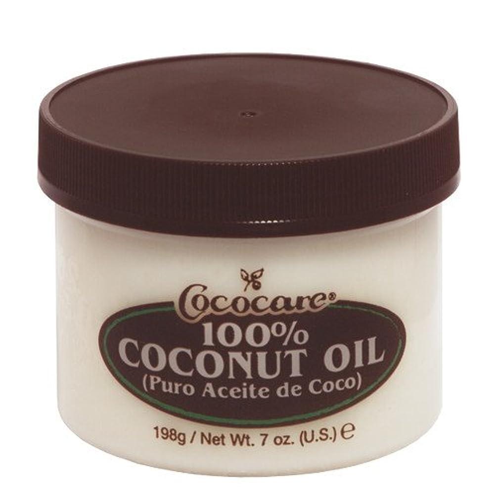 しみつかまえるミリメートルCOCOCARE ココケア ココナッツオイル 198g