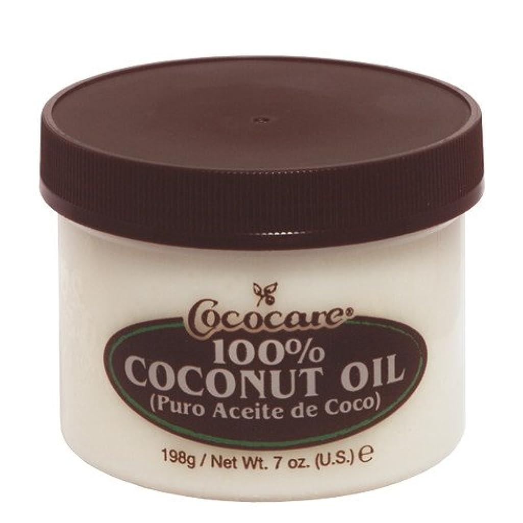 おいしい優遇排他的COCOCARE ココケア ココナッツオイル 198g