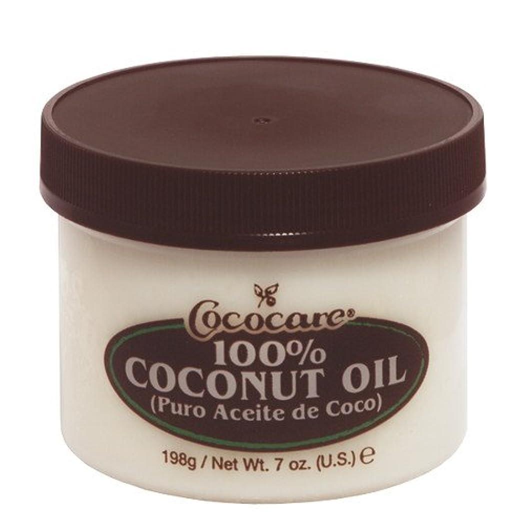 若いペストリー満足できるCOCOCARE ココケア ココナッツオイル 198g