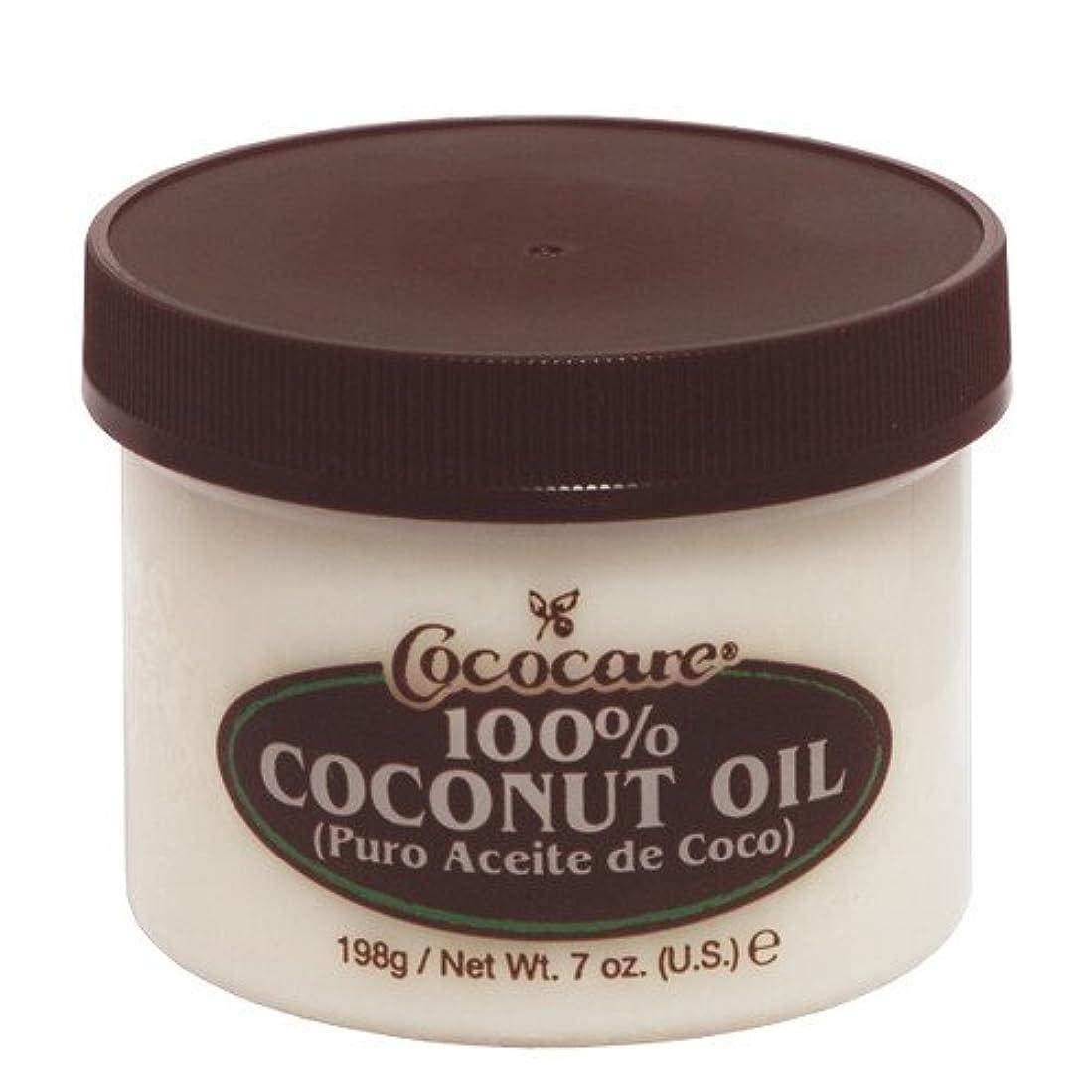 柔らかさ背の高い日光COCOCARE ココケア ココナッツオイル 198g