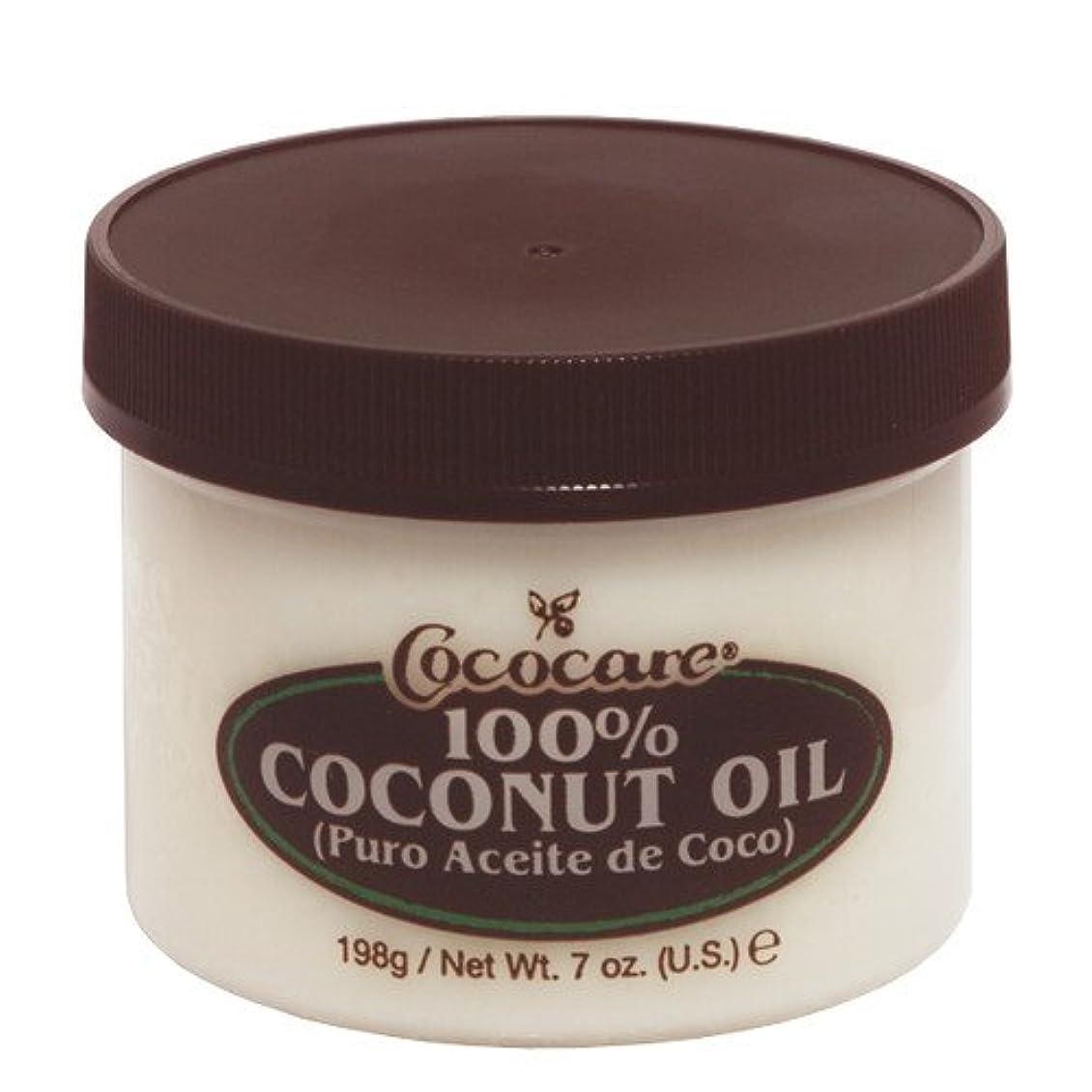 あまりにも累計人工COCOCARE ココケア ココナッツオイル 198g