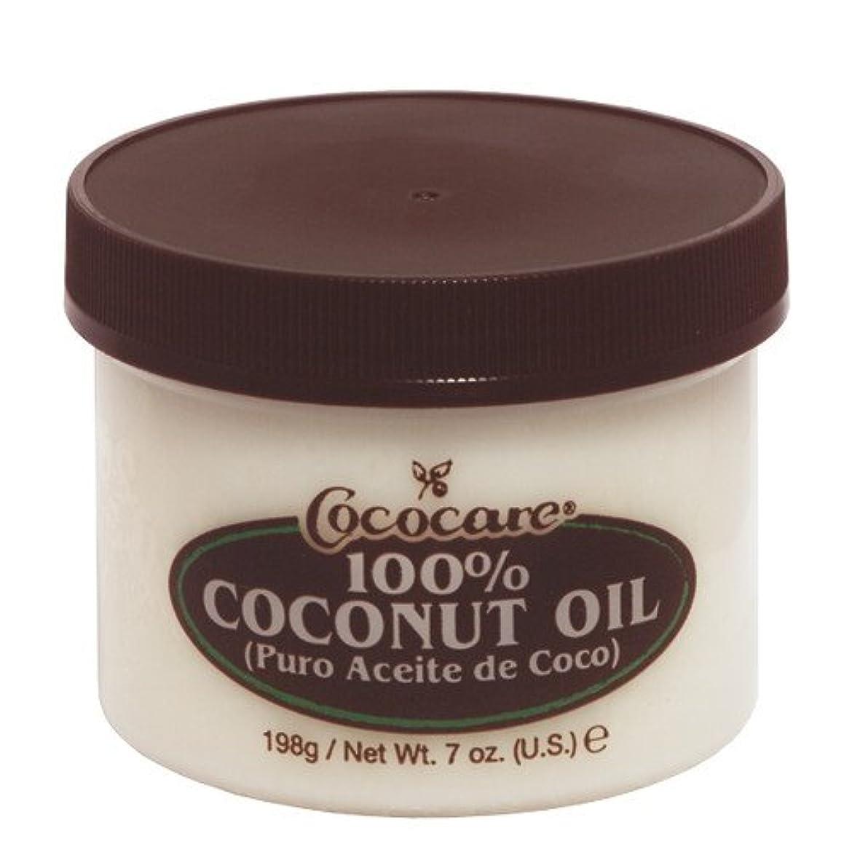 揮発性ハプニング入手しますCOCOCARE ココケア ココナッツオイル 198g