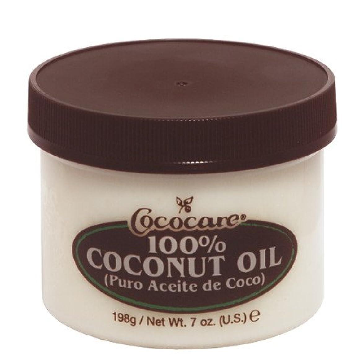 南西香り小麦粉COCOCARE ココケア ココナッツオイル 198g
