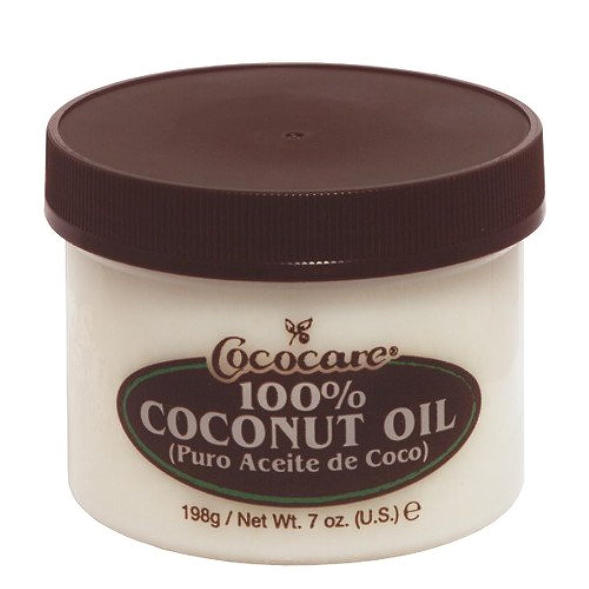 不従順バースト冷淡なCOCOCARE ココケア ココナッツオイル 198g