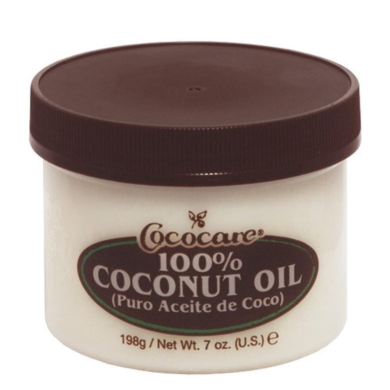 従事する平和ラインCOCOCARE ココケア ココナッツオイル 198g