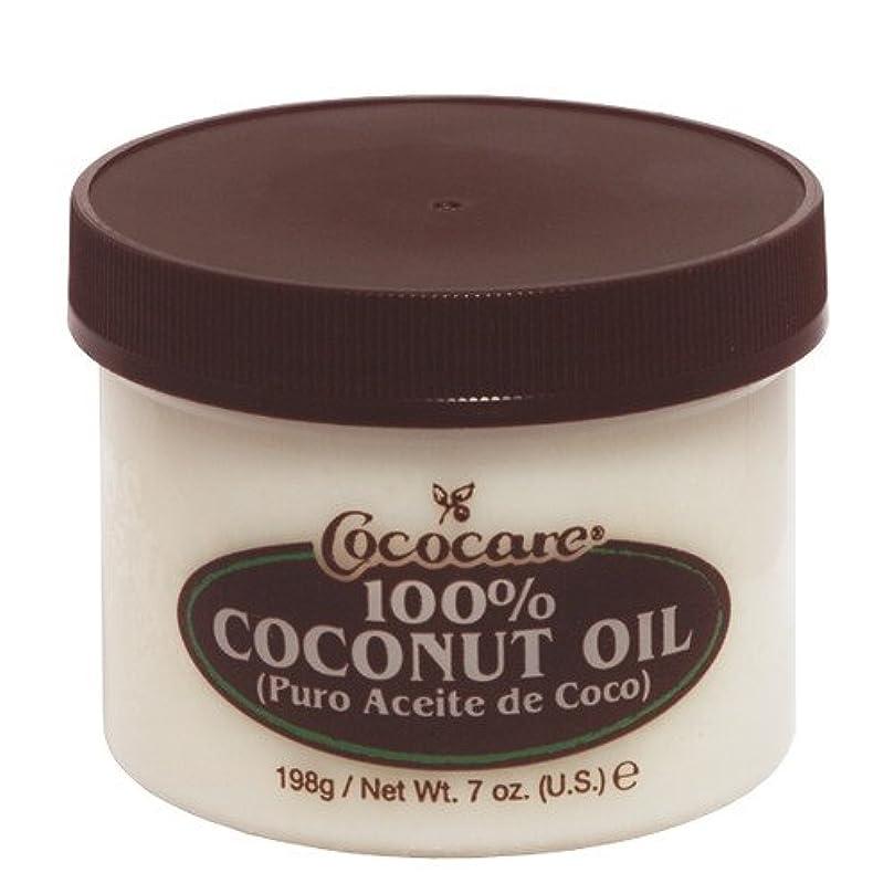 相談病者おじさんCOCOCARE ココケア ココナッツオイル 198g