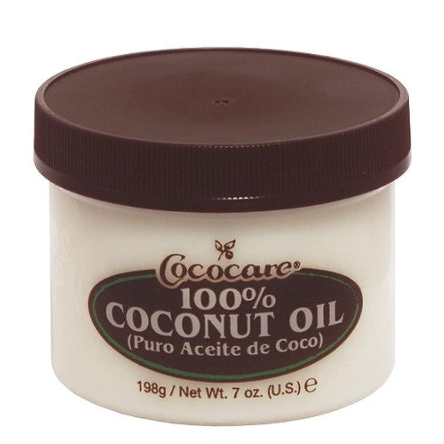 酸素かりて記憶に残るCOCOCARE ココケア ココナッツオイル 198g