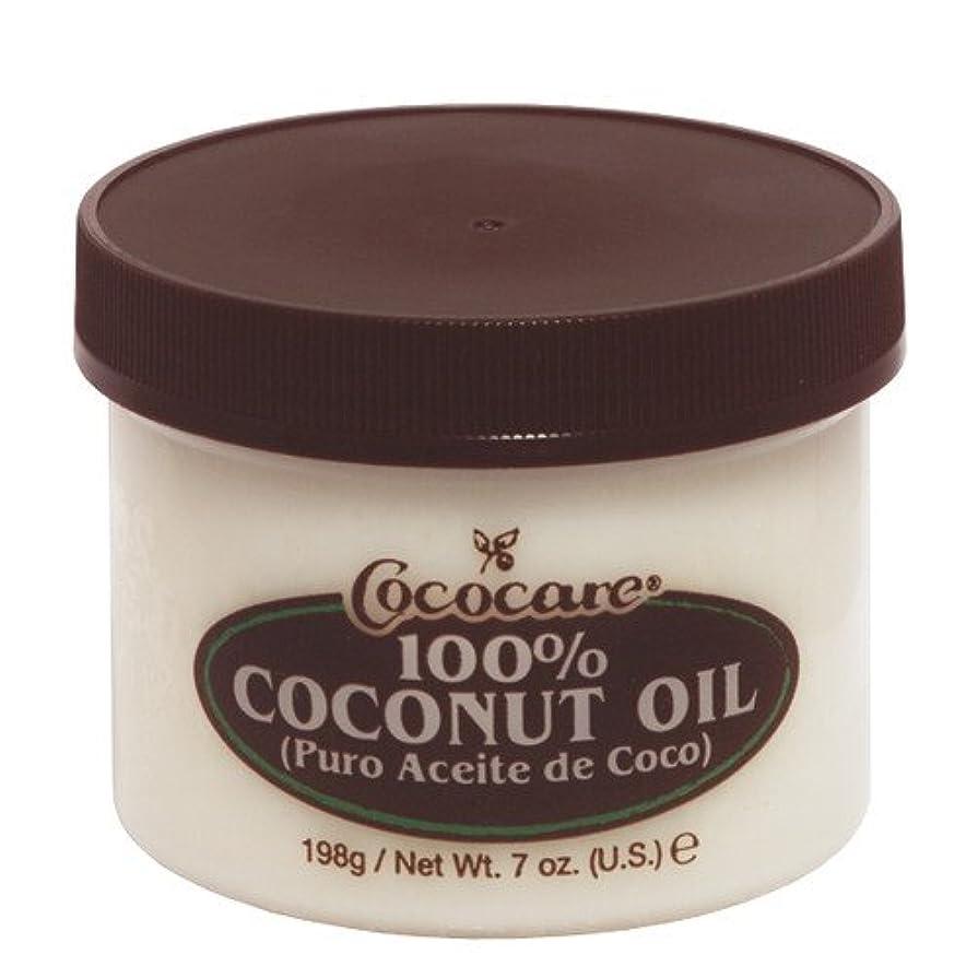 全体内陸可能にするCOCOCARE ココケア ココナッツオイル 198g