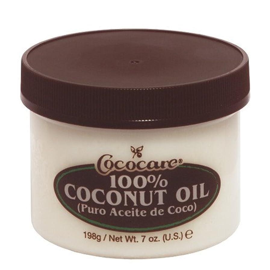 スーパーマーケット特権的安心COCOCARE ココケア ココナッツオイル 198g