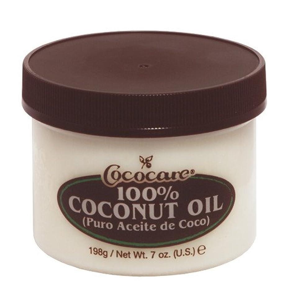 無視する準備解釈的COCOCARE ココケア ココナッツオイル 198g