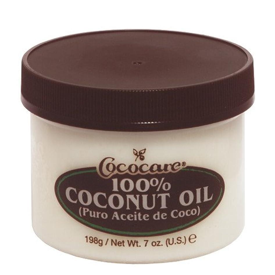 レルム六分儀選挙COCOCARE ココケア ココナッツオイル 198g