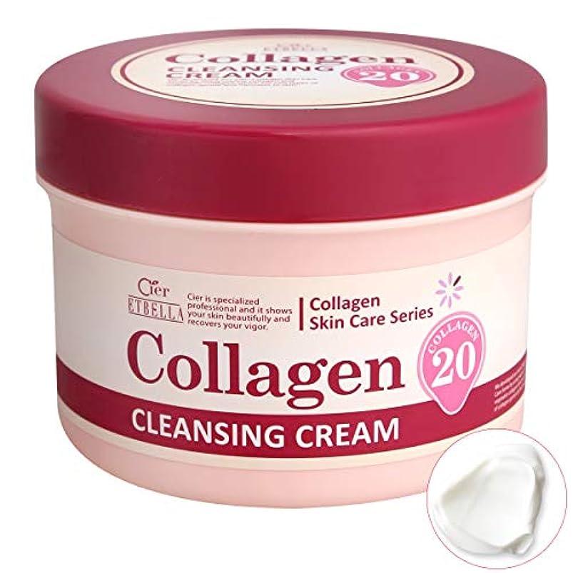 咳一般行シエル エトゥベラ コラーゲン クレンジングクリーム 450g 業務用