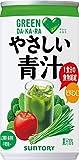 訳あり(賞味期限2020年12月)【Amazon.co.jp限定】 サントリー Green DAKARA やさしい青汁 190g ×30本