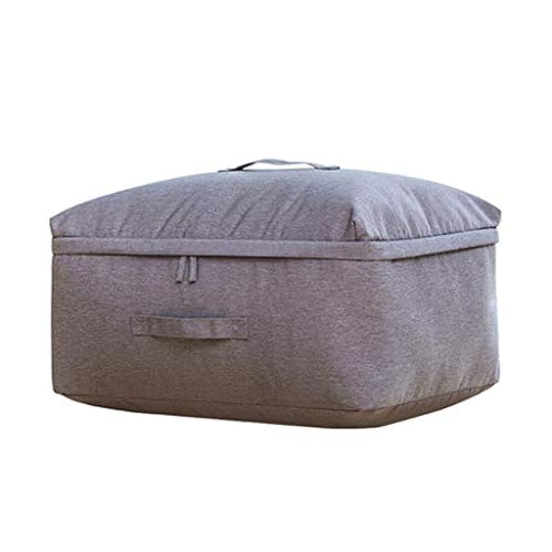 ぞっとするようなラダ火傷防湿キルト収納袋衣類分類袋家庭用収納包装袋荷物パッケージ大収納袋折りたたみ収納袋 (色 : 暗灰色, サイズ さいず : XL)