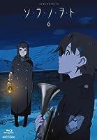 ソ・ラ・ノ・ヲ・ト 6 【完全生産限定版】 [Blu-ray]