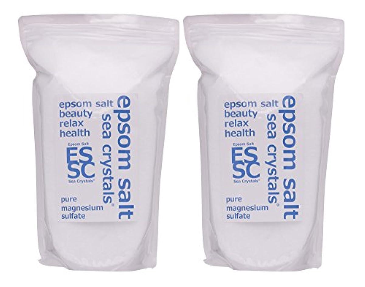 マチュピチュ孤独な本気シークリスタルス 国産 エプソムソルト (硫酸マグネシウム) 入浴剤 8㎏ (4kgX2) 浴用化粧品 計量スプーン付 無香料