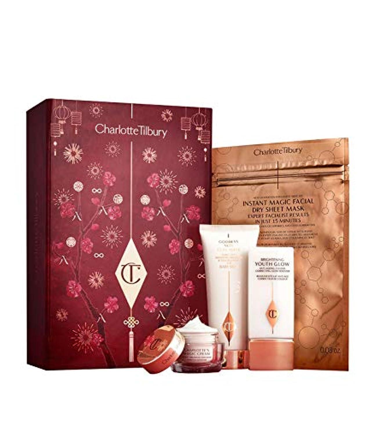 閃光ダーベビルのテス部屋を掃除するCHARLOTTE TILBURY Limited Edition Gift Set