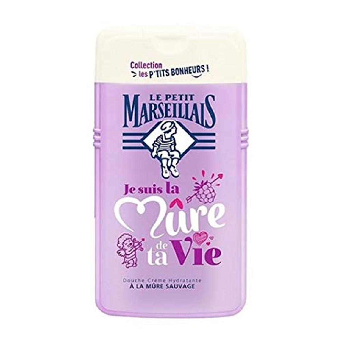 刈り取る受粉者繊維「ブラックベリー」シャワークリーム ???? フランスの「ル?プティ?マルセイユ (Le Petit Marseillais)」 les P'TITS BONHEURS 250ml ボディウォッシュ