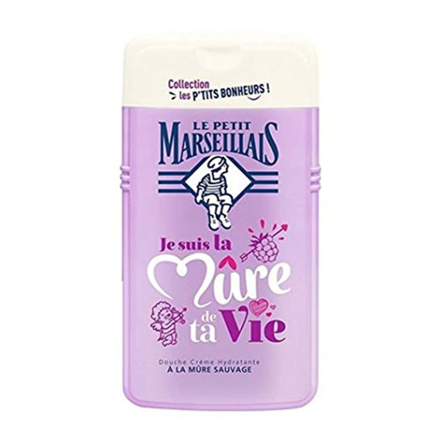 惨めな著作権行商人「ブラックベリー」シャワークリーム ???? フランスの「ル?プティ?マルセイユ (Le Petit Marseillais)」 les P'TITS BONHEURS 250ml ボディウォッシュ
