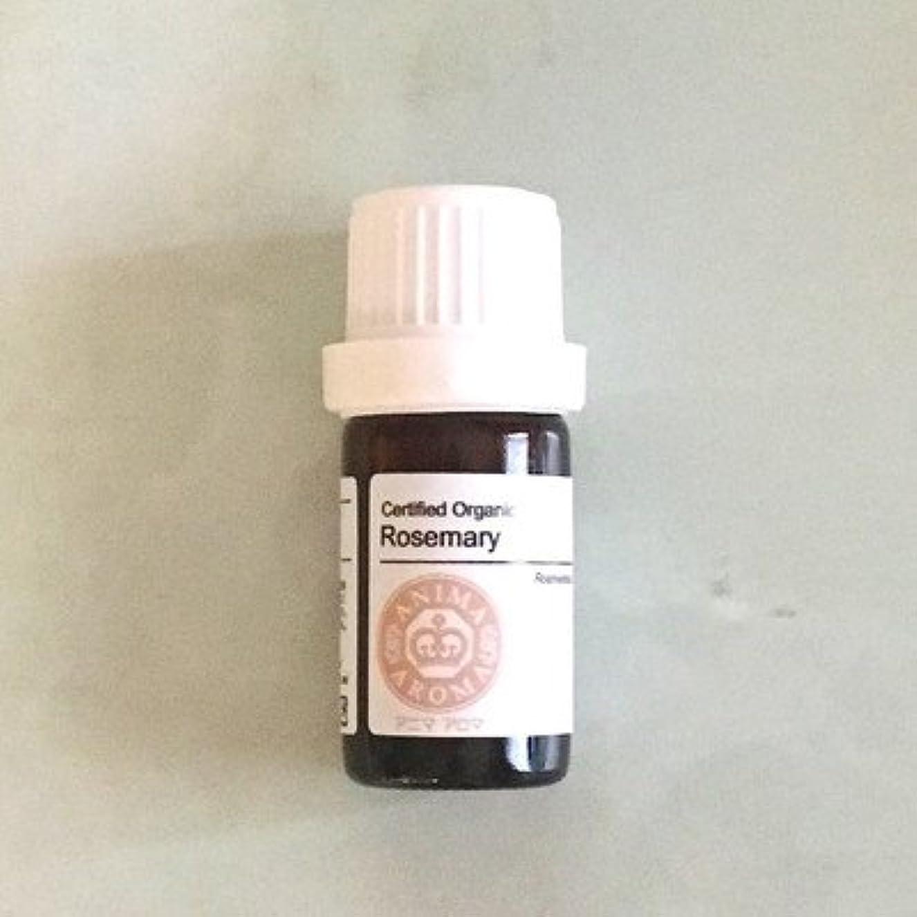 喜び極貧ストライドオーガニック ローズマリー精油 ACO認定5ml アニマ アロマ|エッセンシャルオイル