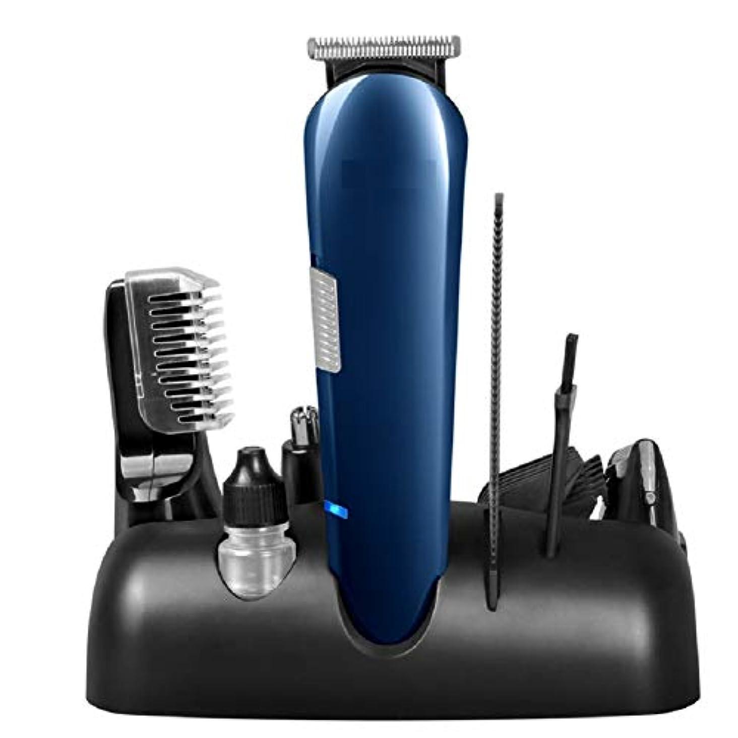 成長ナラーバー民主主義修理キットの多機能ポータブル顔の毛は5つの図形を充電ウェットとドライのデュアルUSBクレードルのさまざまなかみそりスタイリング髪です