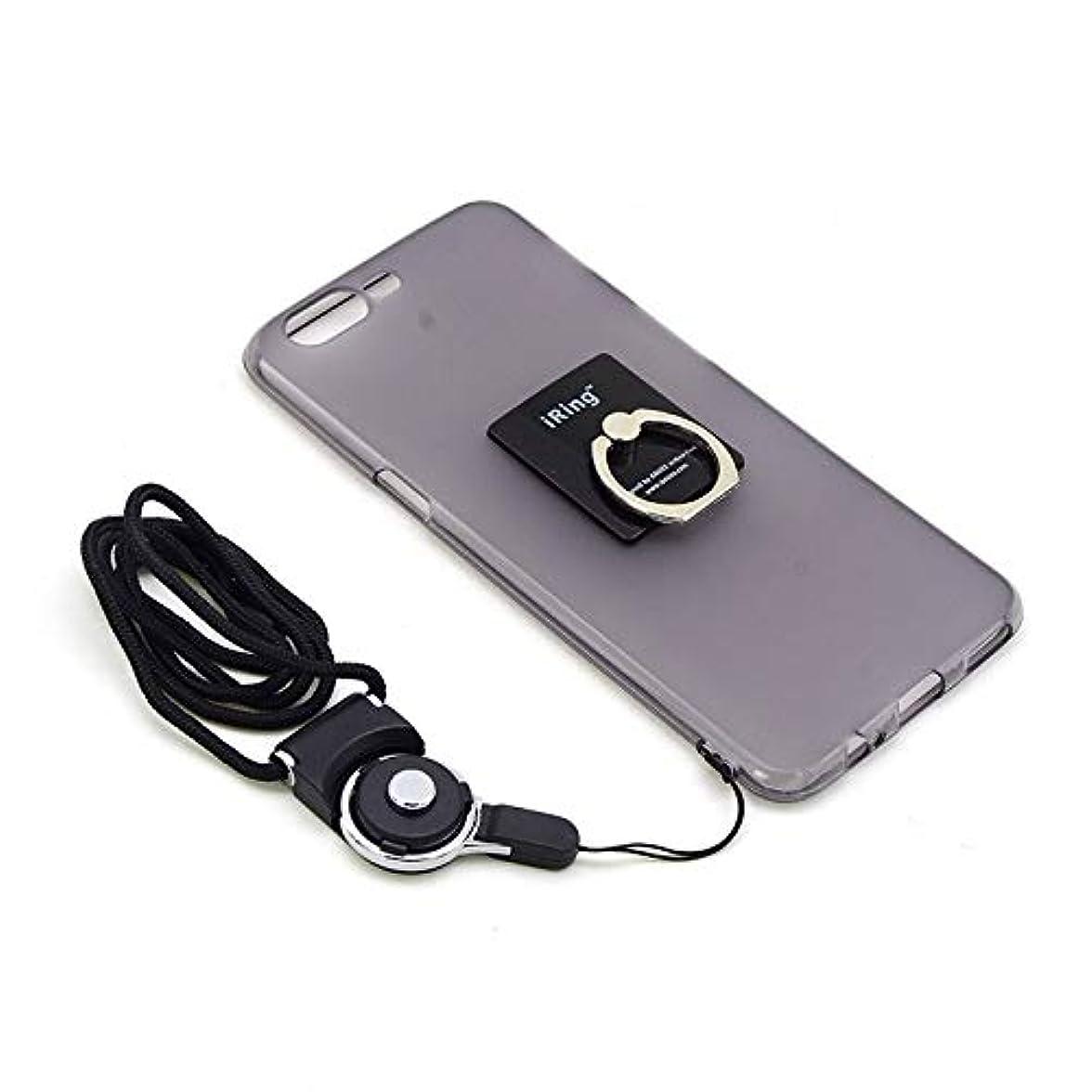 高尚な緩む排除するJicorzo - Oneplusファイブメタルキーチェーンフィンガーリングホルダーのための新しい携帯電話ケースONE PLUS 5 1プラス3T TPUケースについてネックストラップスタンド