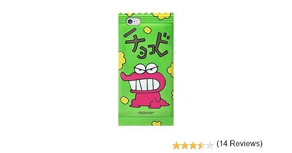 86c88bafaa Amazon | 【iPhone6 iPhone6s ケース カバー 】 グリーン /クレヨンしんちゃん チョコビのスマホケース | ケース・カバー  通販