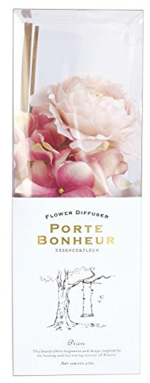配送洗う嵐のESSENCE&FLEUR PORTE BONHEUR フラワーディフューザーPriere