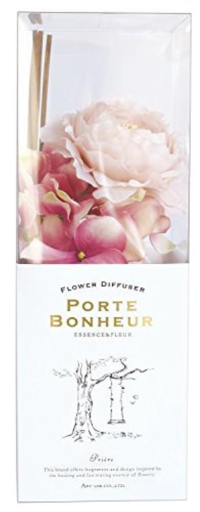 指導する花レキシコンアート?ラボ ESSENCE&FLEUR PORTE BONHEUR フラワーディフューザー Priere 90ml