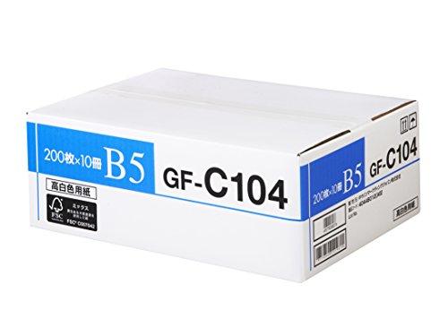 高白色用紙 GF-C104 B5 200枚×10冊 4044B012