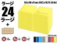 スーパーダッシュ 新しい 24ピース 500 x 500 x 50 mm (黄) フラットベベルタイルアコースティックフォーム 吸音材 防音 吸音材質ポリウレタン SD1039