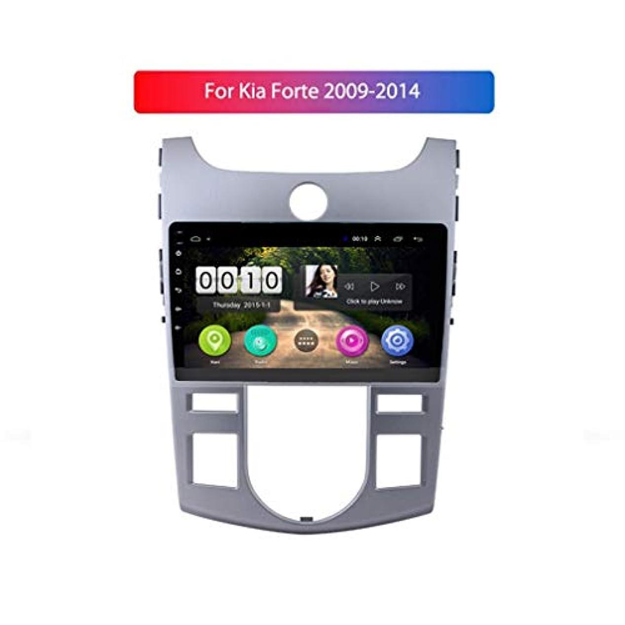 ビルダー死にかけているダイアクリティカル9インチAndroid 8.1 2.5D強化HDタッチスクリーンラジオ、KIA forte 2009-2014、Bluetooth USB WIFIサポートSWC、ステアリングホイールコントロール付き