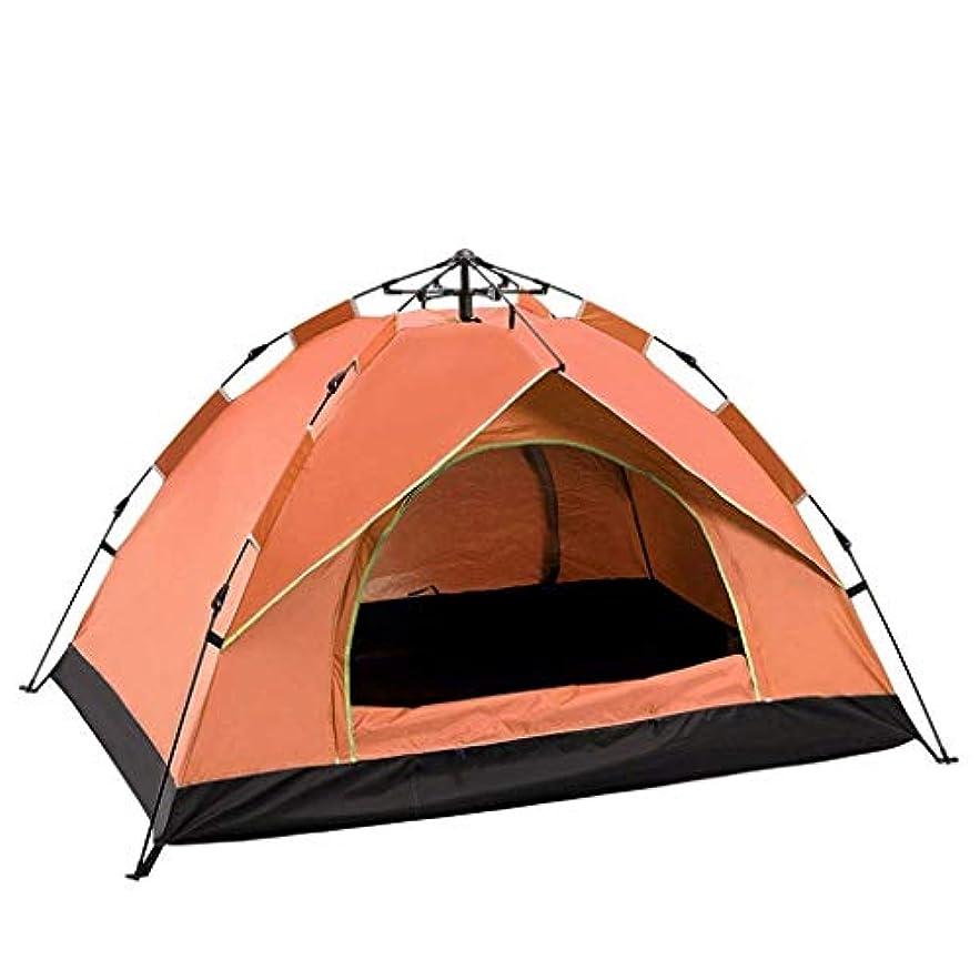 溶接栄光満足JOLLY 屋外自動テント屋外3?4人キャンプ肥厚2人防風雨ダブルキャンプテント