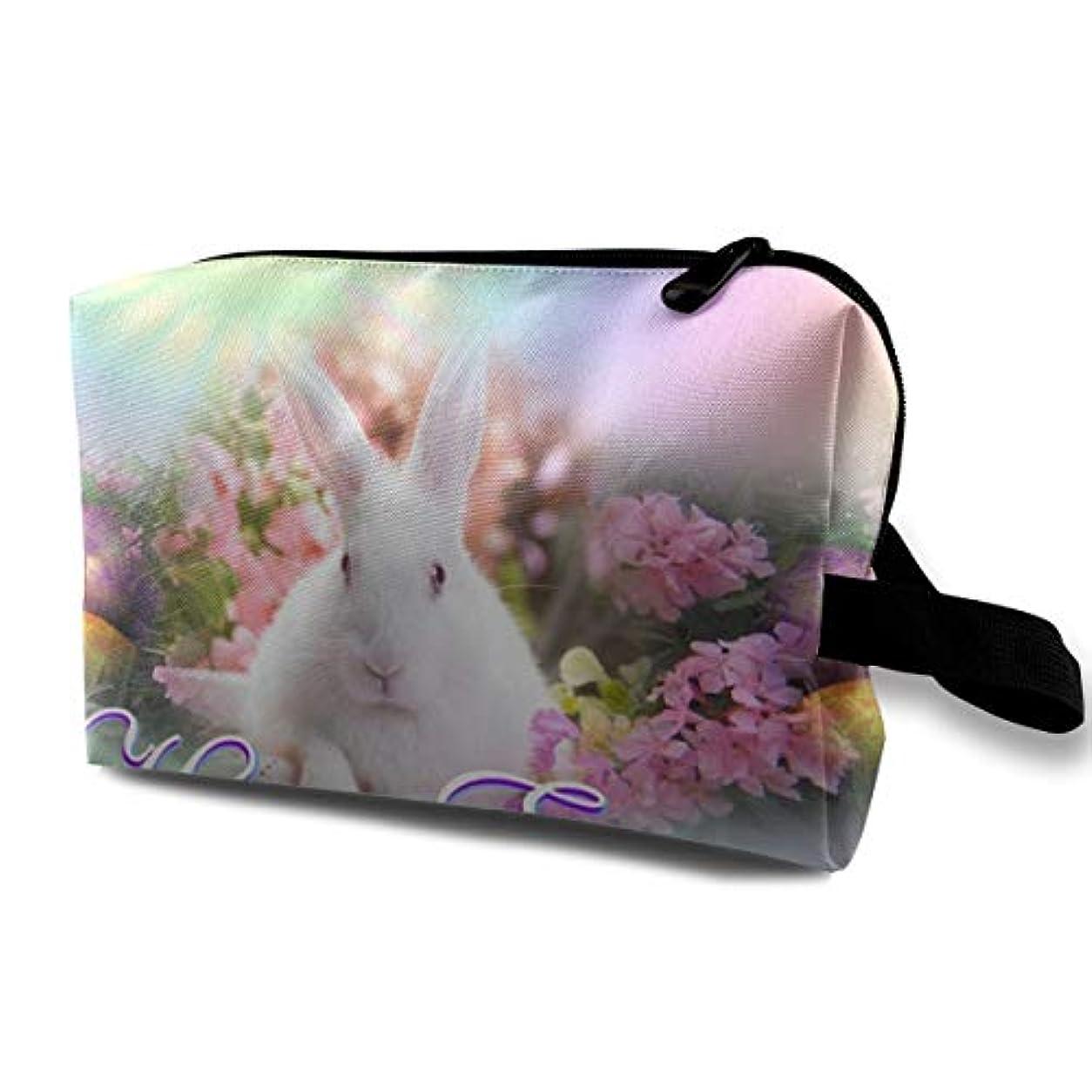 ソース列挙する頭痛MEClOUD 化粧ポーチイースター おめでとう ウサギ メイクポーチ コスメバッグ 収納 雑貨大容量 小物入れ 旅行用