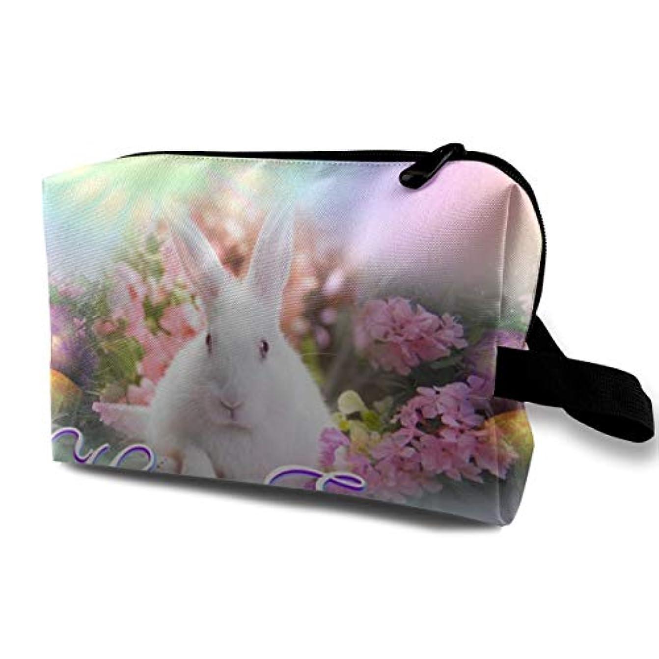 明示的に寛解売り手MEClOUD 化粧ポーチイースター おめでとう ウサギ メイクポーチ コスメバッグ 収納 雑貨大容量 小物入れ 旅行用