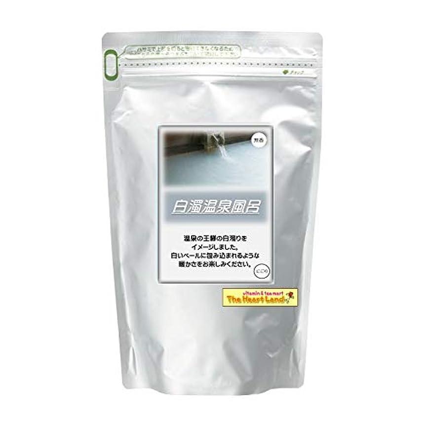 アサヒ入浴剤 浴用入浴化粧品 白濁温泉風呂 300g