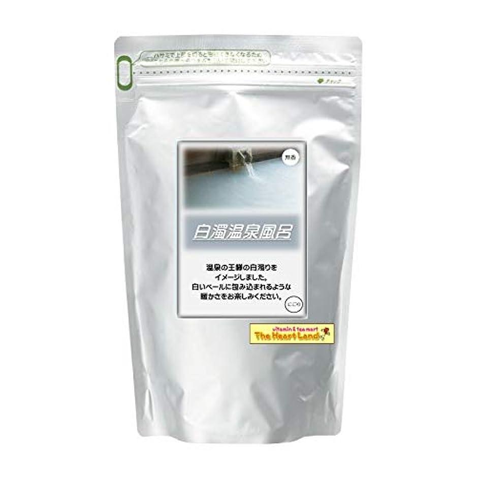 人生を作る愛国的な医薬アサヒ入浴剤 浴用入浴化粧品 白濁温泉風呂 300g