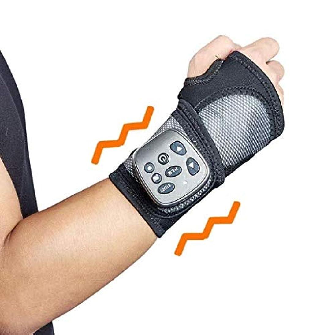 暴徒怒って帳面ハンドマッサージ、手首のマッサージ器、充電式リストバンド、手の痛み、振動暖房を軽減血液の循環を促進するための (Color : Vibrationsqueeze, Size : One size)