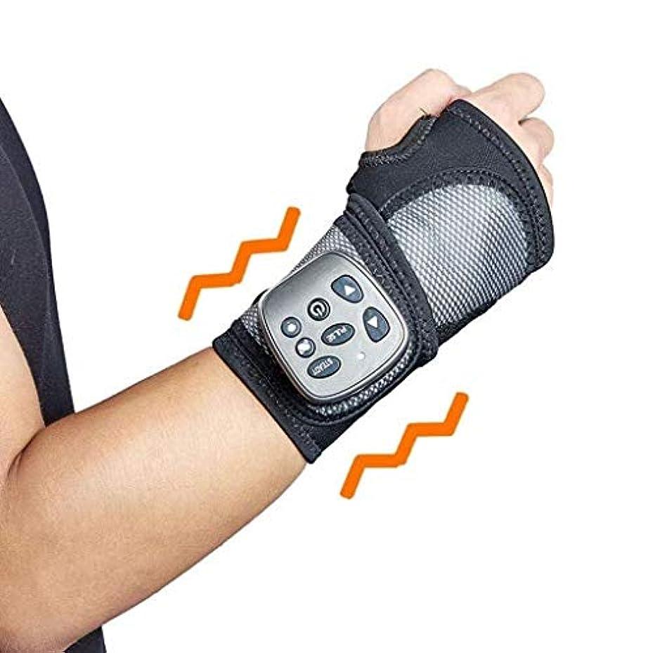 カラスキャプテンブライ戸口ハンドマッサージ、手首のマッサージ器、充電式リストバンド、手の痛み、振動暖房を軽減血液の循環を促進するための (Color : Vibrationsqueeze, Size : One size)