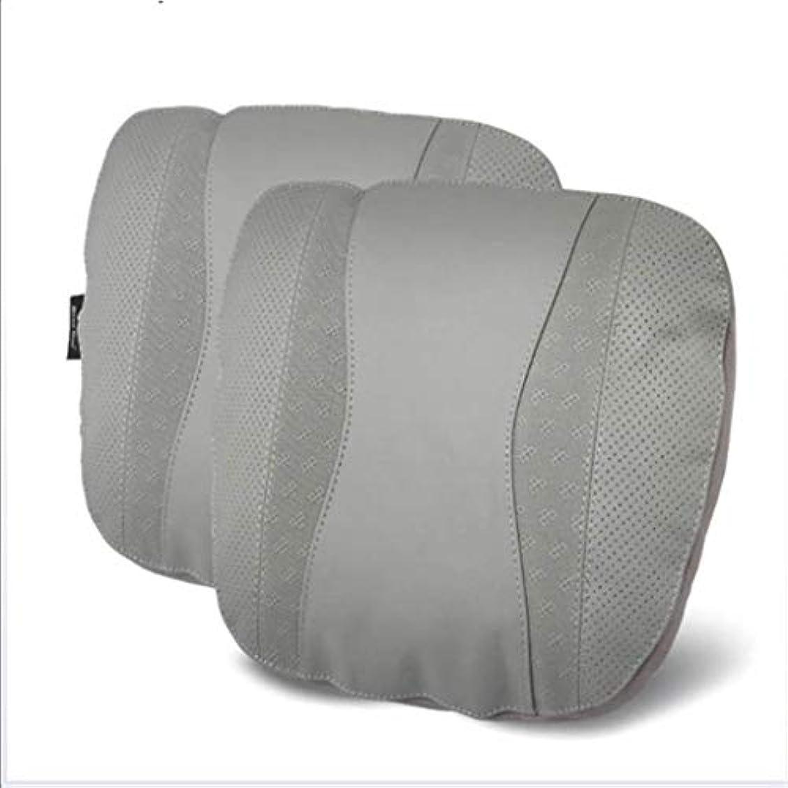 平等同情残るネックピロー、カーシートネックピロー、トラベルピローネックパッド、カーネックピローサポートピローとして使用、航空機のネックピロー、首の疲れを和らげる (Color : Gray)