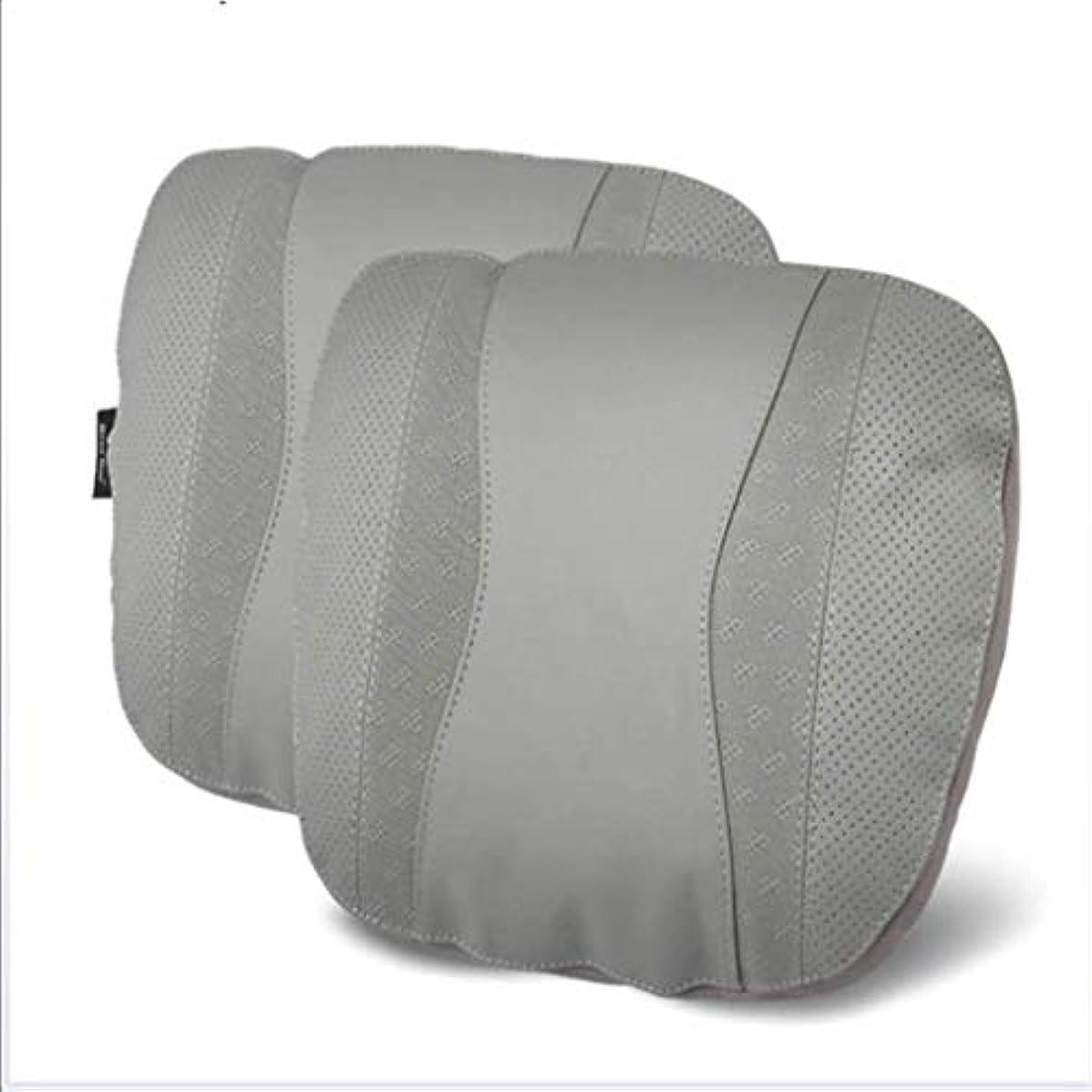 外観晩餐神経障害ネックピロー、カーシートネックピロー、トラベルピローネックパッド、カーネックピローサポートピローとして使用、航空機のネックピロー、首の疲れを和らげる (Color : Gray)