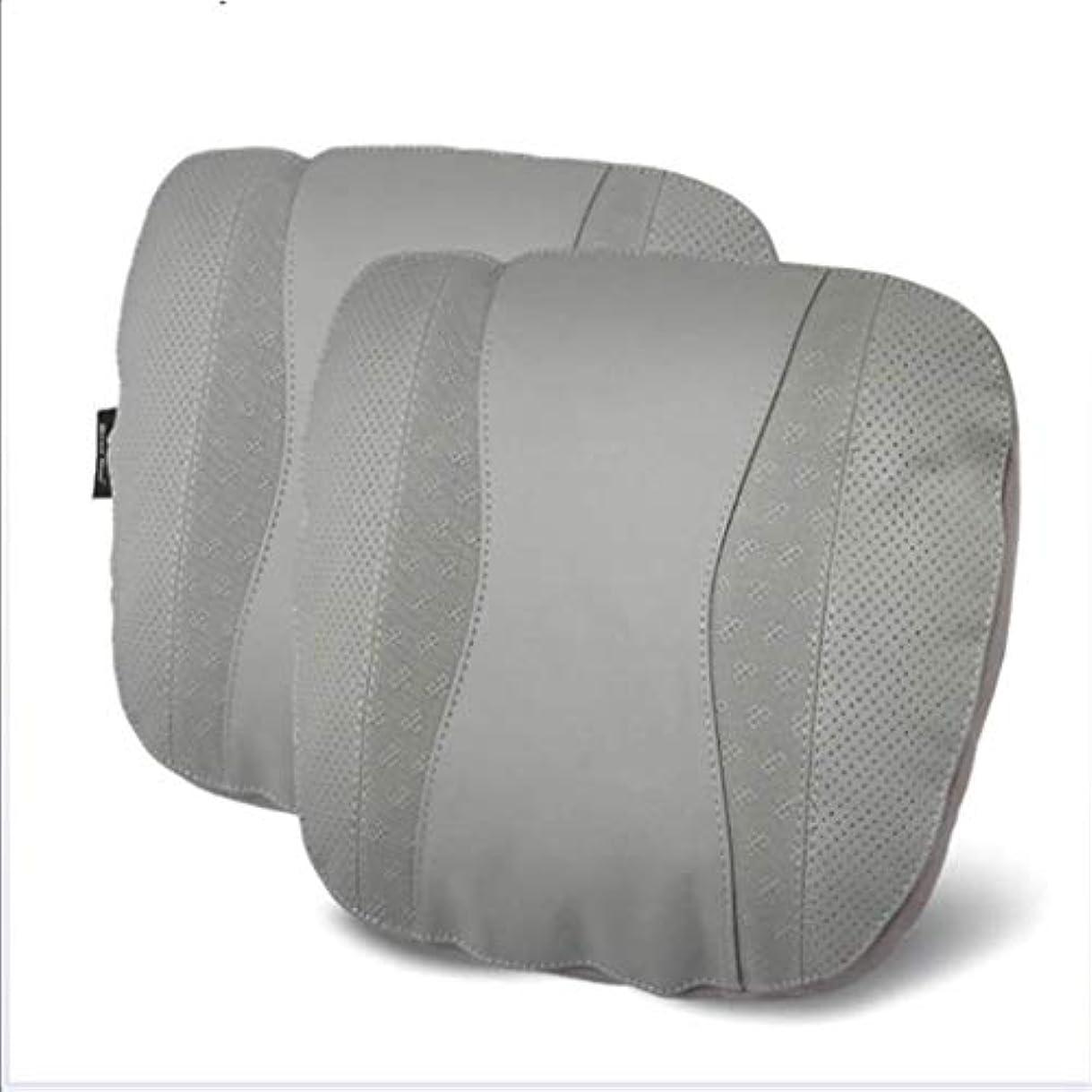 帰する豊かにする療法ネックピロー、カーシートネックピロー、トラベルピローネックパッド、カーネックピローサポートピローとして使用、航空機のネックピロー、首の疲れを和らげる (Color : Gray)