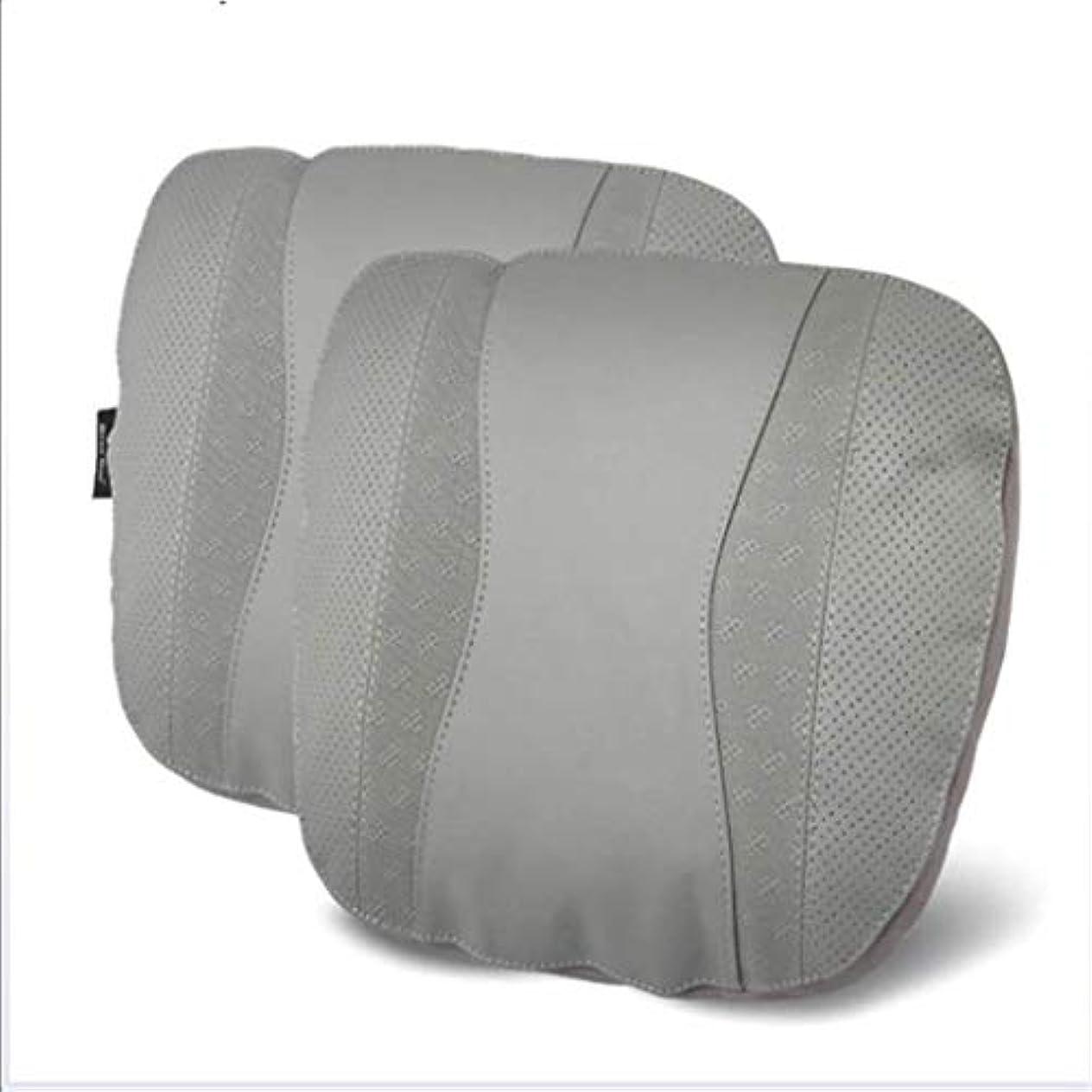 起きるすみませんカウンタネックピロー、カーシートネックピロー、トラベルピローネックパッド、カーネックピローサポートピローとして使用、航空機のネックピロー、首の疲れを和らげる (Color : Gray)