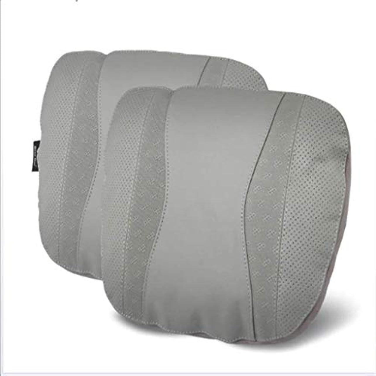 クレアほんの好ましいネックピロー、カーシートネックピロー、トラベルピローネックパッド、カーネックピローサポートピローとして使用、航空機のネックピロー、首の疲れを和らげる (Color : Gray)